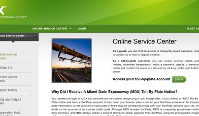 Mdx Toll Tax logo